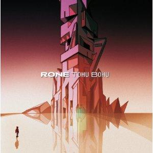 Visuel de l'album Tohu Bohu de Rone : Dessin d'un plan éloigné de la base d'une tour étrangement formée, au milieu de nulle-part, une minuscule silhouette semble s'y diriger.
